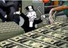 Monopoly Money GFC