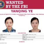 Ye Yanqung