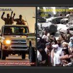 ISIS under Obama Taliban under Biden